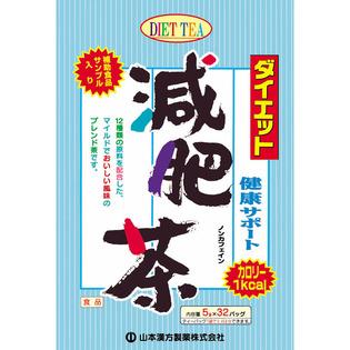 痩せる お茶 薬局 ダイエット減肥茶