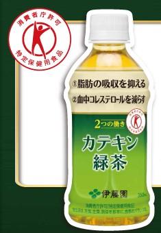痩せる お茶 スーパー カテキン緑茶