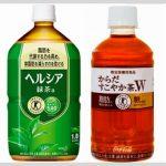 痩せる お茶 ペットボトル 飲料おすすめ5選