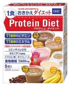 痩せる サプリ ドラッグストア プロテインダイエット