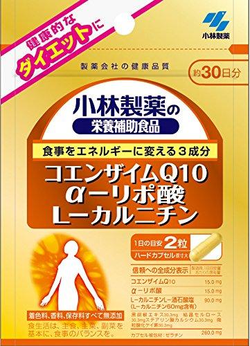 痩せる サプリ 人気 小林製薬の栄養補助食品