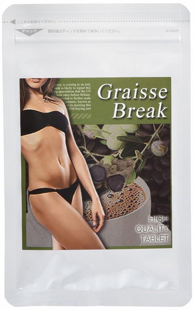 痩せる サプリ 口コミ Graisse Break