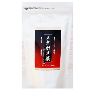 痩る お茶 安価 メタボメ茶