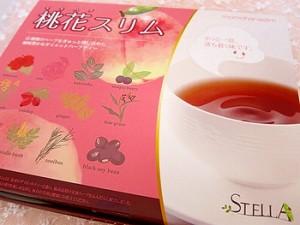 痩る お茶 安価 桃花スリム