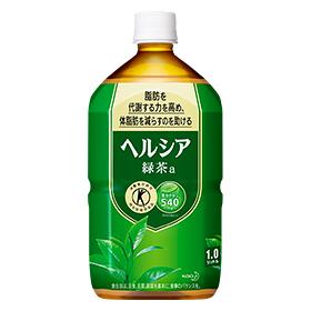 痩る お茶 薬局 ヘルシア緑茶