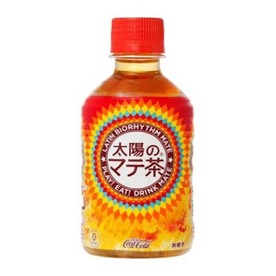 痩る お茶 薬局 太陽のマテ茶