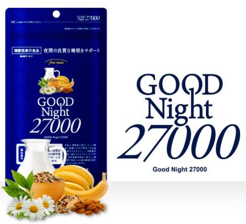痩る サプリ 40代 グッドナイト2700