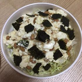 痩る 食事 レシピ 豆腐納豆ボウル